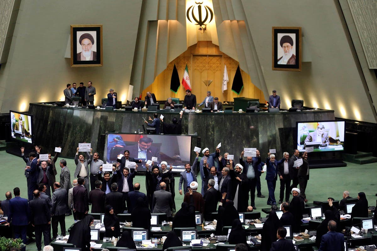 Iran Parliament terrorism finance 2 (AFP)