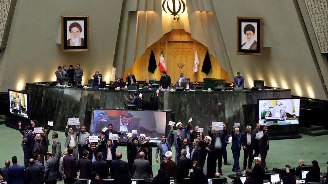 Iran Parliament terrorism finance 2 (AFP)
