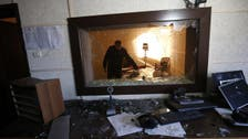 غزہ پٹی میں فتح موومنٹ کے تمام دفاتر کی بندش