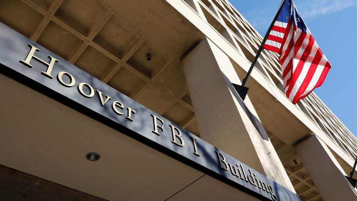 FBI headquarters building is seen in Washington, U.S., December 7, 2018. REUTERS/Yuri Gripas
