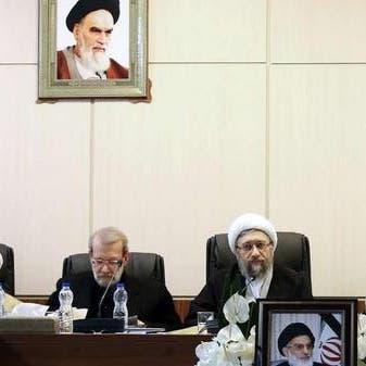 إيران..مصلحة النظام يمرر مشروع قانون مكافحة غسل الأموال