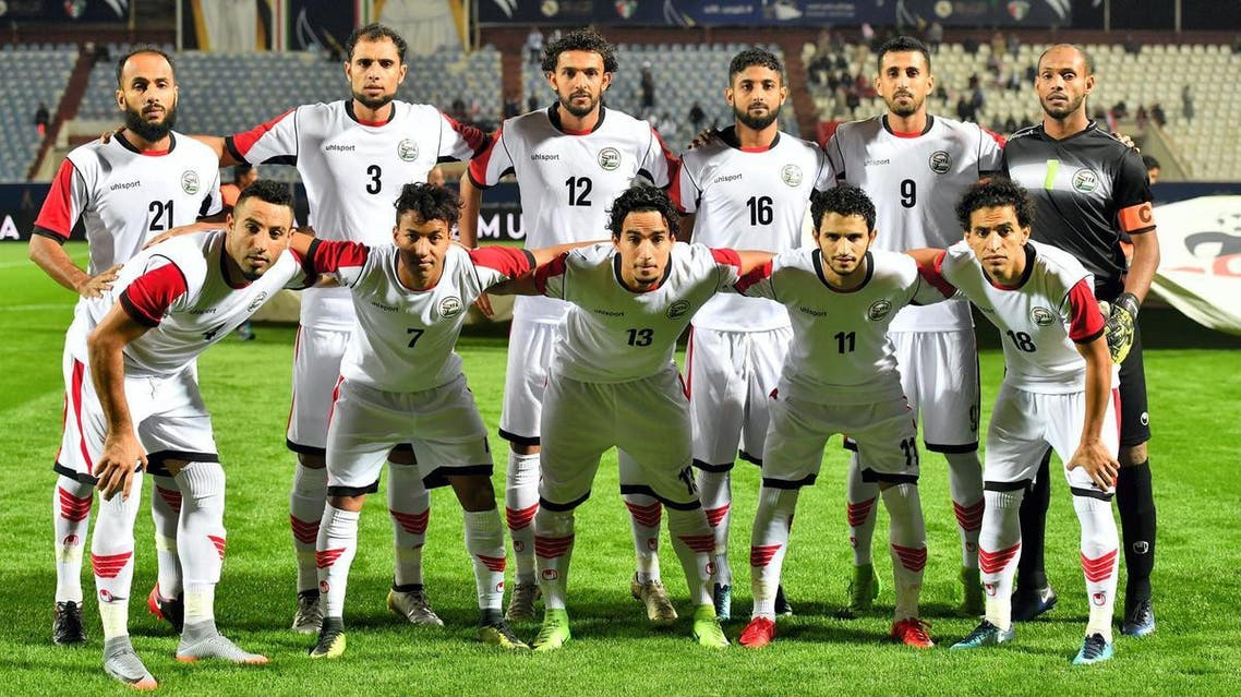 YEMEN NATIONAL TEAM AFP