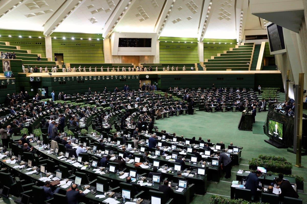 Iran Parliament terrorism finance 1 (AFP)