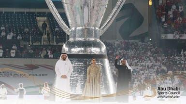 بالصور.. افتتاح كأس آسيا 2019 في أبوظبي