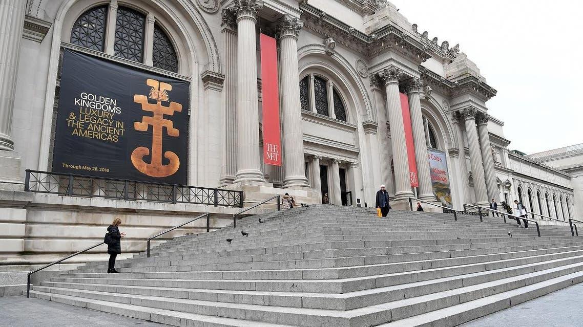 New York Metropolitan Museum. (AFP)