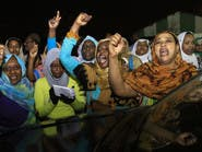 """السودان.. """"المهنيين"""" يحشد لمسيرتين نحو القصر والبرلمان"""