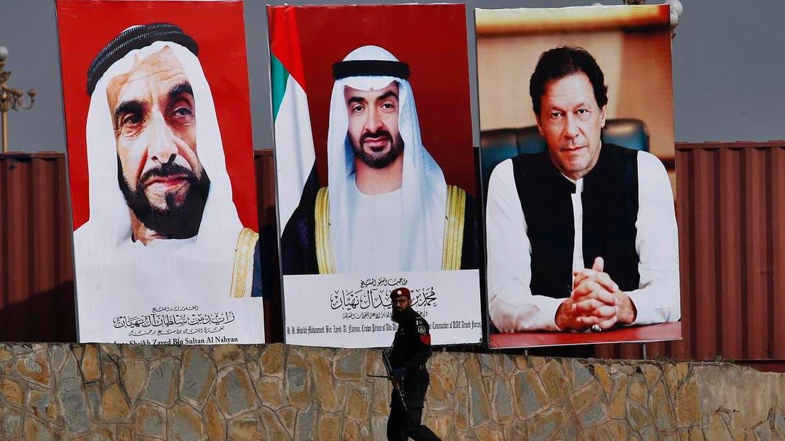 Sheikh Mohammed bin Zayed in Pakistan. (AP)