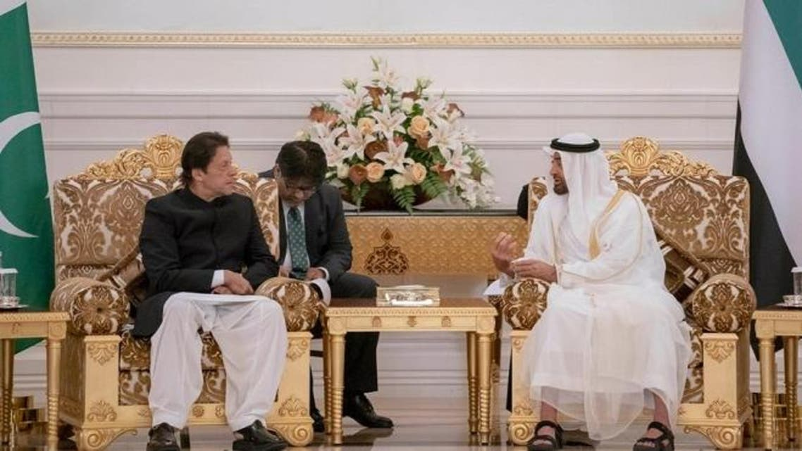 pm one on one meeting with crp