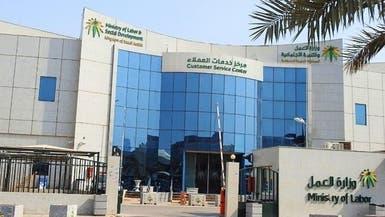 السعودية تبدأ توطين مهن منافذ البيع لخمسة أنشطة
