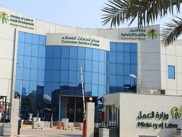 السعودية تستثني المنشآت الجديدة من شرط التوطين