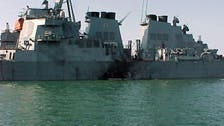 Sudan signs deal with families of USS Cole bombing victims killed in Yemen
