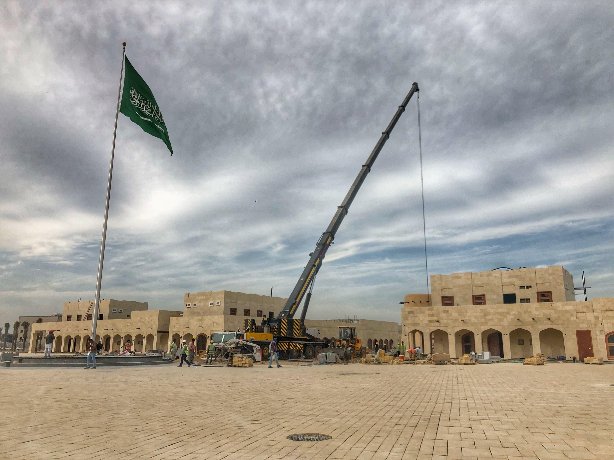 Saudi Arabia's Awamiya 3