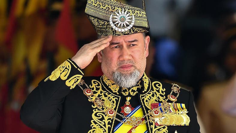 Sultan Muhammad Vs Decision Marks The First Time A King Has Abdicated In Muslim Majority Country Since It Gained Independence From Britain 1957
