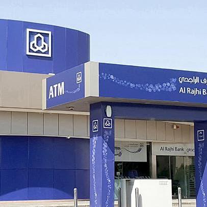 أرباح مصرف الراجحي الفصلية تنمو 48% إلى 3.6 مليار ريال