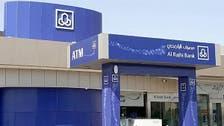 """""""مصرف الراجحي"""" يقر توزيعات نقدية بـ3.75 مليار ريال"""