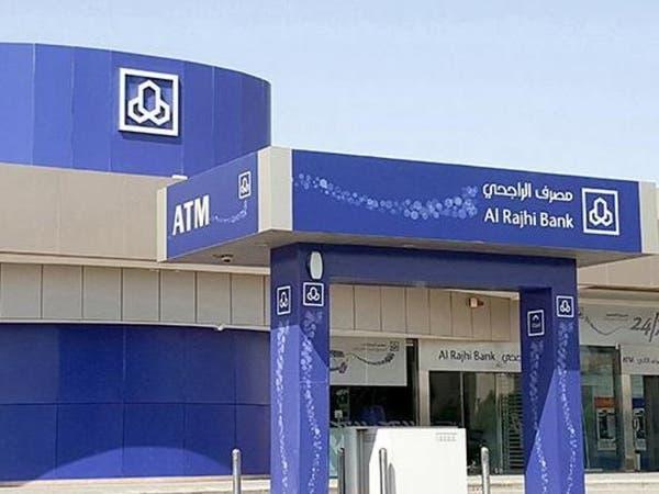 تراجع أرباح مصرف الراجحي الفصلية 7% لـ2.4 مليار ريال