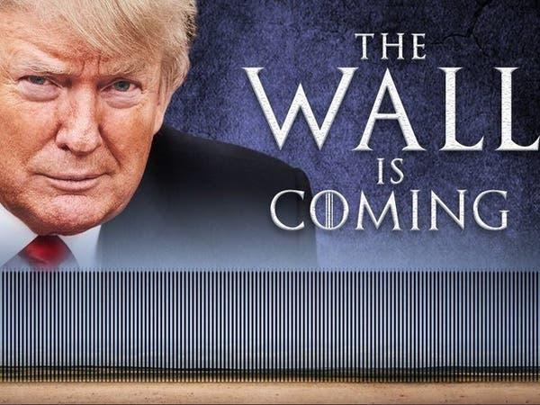 ترمب: لا تقدم بمحادثات إنهاء الإغلاق.. الجدار سيأتي