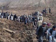 30 قتيلاً بانهيار منجم ذهب في أفغانستان
