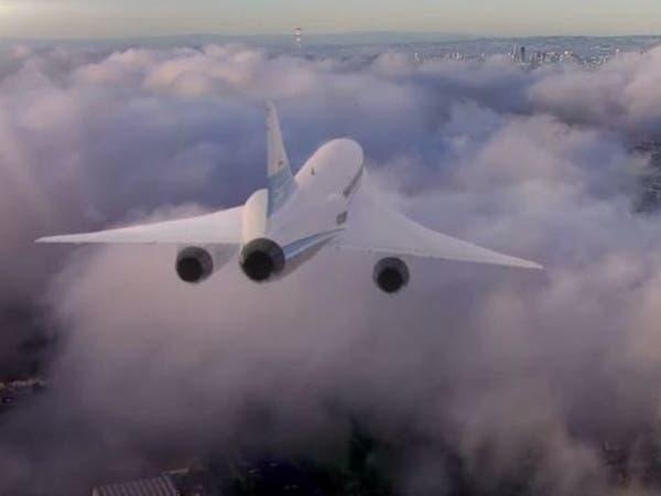 طائرة تجارية بسرعة تفوق ضعف سرعة الصوت