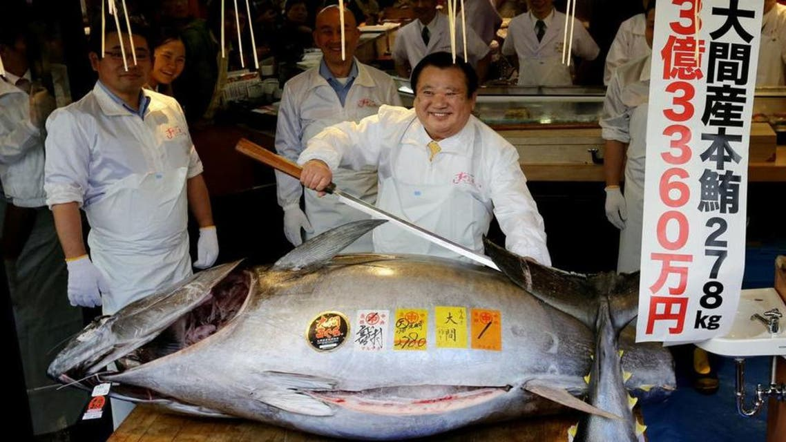 Japan:Tuna  Fish price