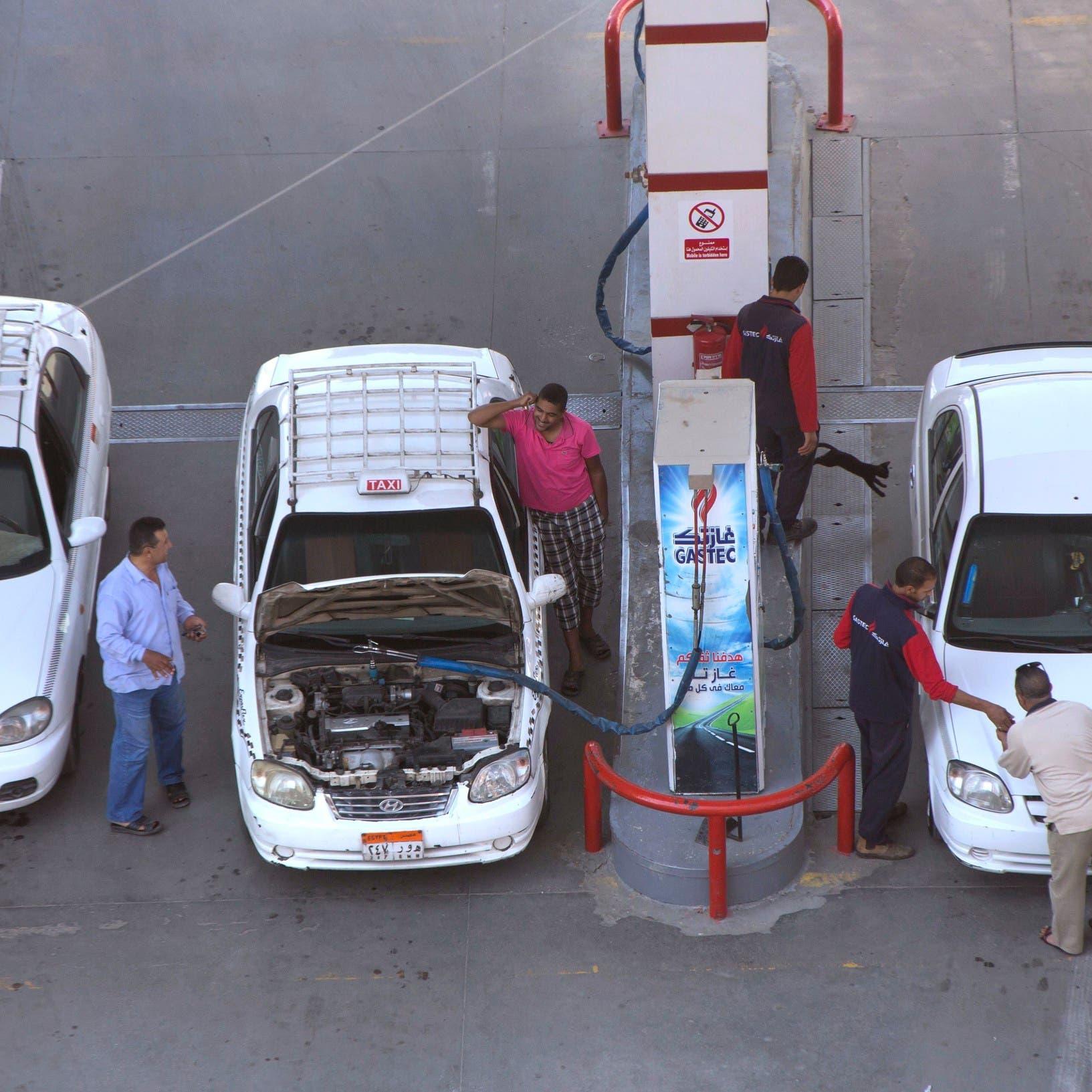 مصر ترفع أسعار البنزين اعتباراًمن اليوم