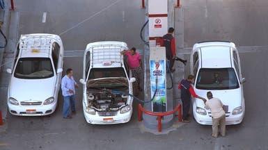 مصر تستهدف تحويل 80 ألف سيارة من وقود البنزين للغاز