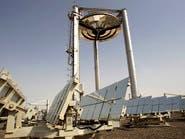 """أبوظبي.. """"مصدر"""" تضاعف إنتاج الطاقة المتجددة في 5 سنوات"""