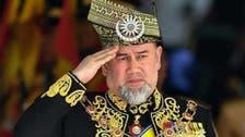 ملائیشیا کے بادشاہ پُراسرار طورپر تخت سے دست بردار ہوگئے