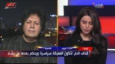 لیبیا میں جو ہوا وہ بغاوت نہیں ایک جنگ تھی: قذاف الدم