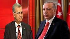 اپوزیشن کو واجب القتل قرار دینے والے ترک مفتی سے ہالینڈ میں باز پُرس