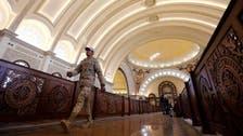 مشرق وسطی کے سب سے بڑے گرجا گھر کا افتتاح ، ٹرمپ کی مصر اور السیسی کی ستائش