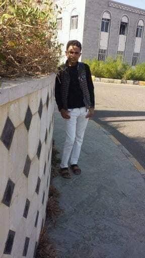 المختطف عبدالحليم الصوفي