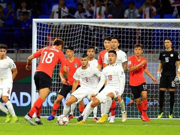 كوريا الجنوبية تتجاوز الفلبين بهدف في كأس آسيا