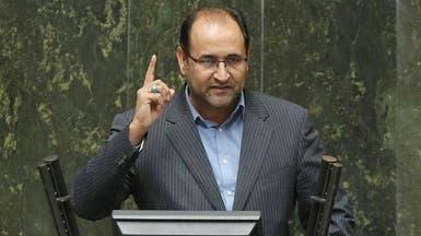 """نائب إيراني يحذر.. """"سنتلقى الهزيمة داخل طهران"""""""