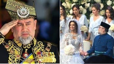 ملك ماليزيا يتخلى فجأة عن العرش.. أهو الحب أم المرض؟