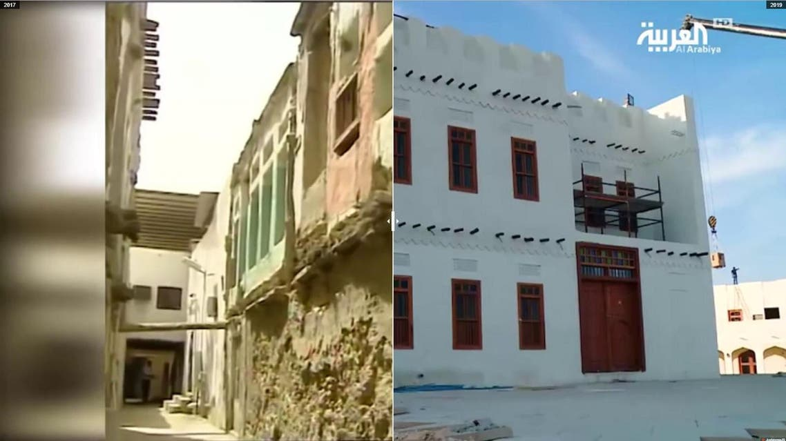 Before & after: Awamiya facelift turns terror-stricken town to model community