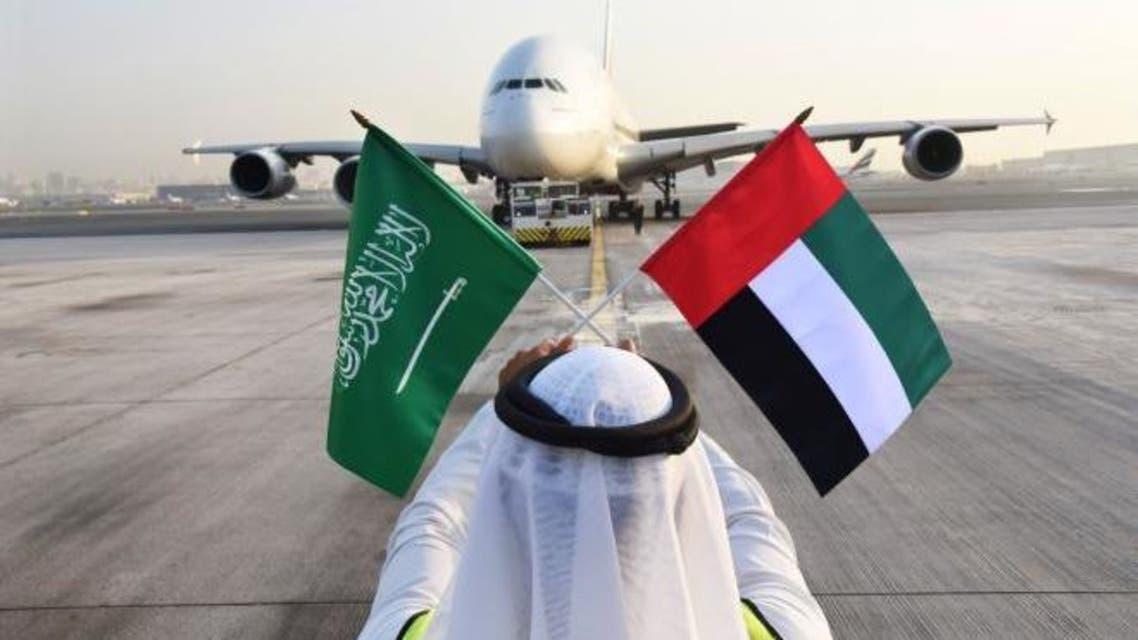 السعودية الإمارات طيران