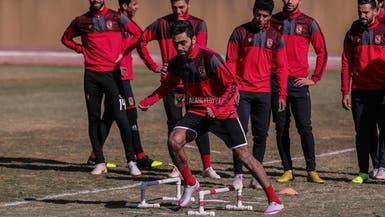 حسين الشحات ينخرط في تدريبات الأهلي المصري
