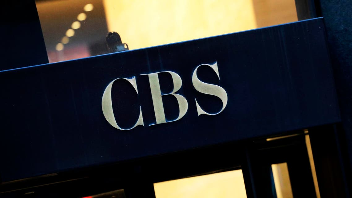 CBS said Sunday that its news division president, David Rhodes, is stepping down. (File photo: AP)