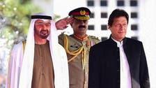 ابوظبی کے ولی عہد کا''دوستی کے رشتے''کو مزید مضبوط بنانے کے لیے دورۂ پاکستان