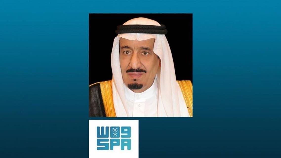 saudi king salman photo SPA official