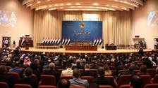 عراقی وفود اسرائیل کیوں گئے؟ پارلیمنٹ میں نئی بحث چھڑ گئی