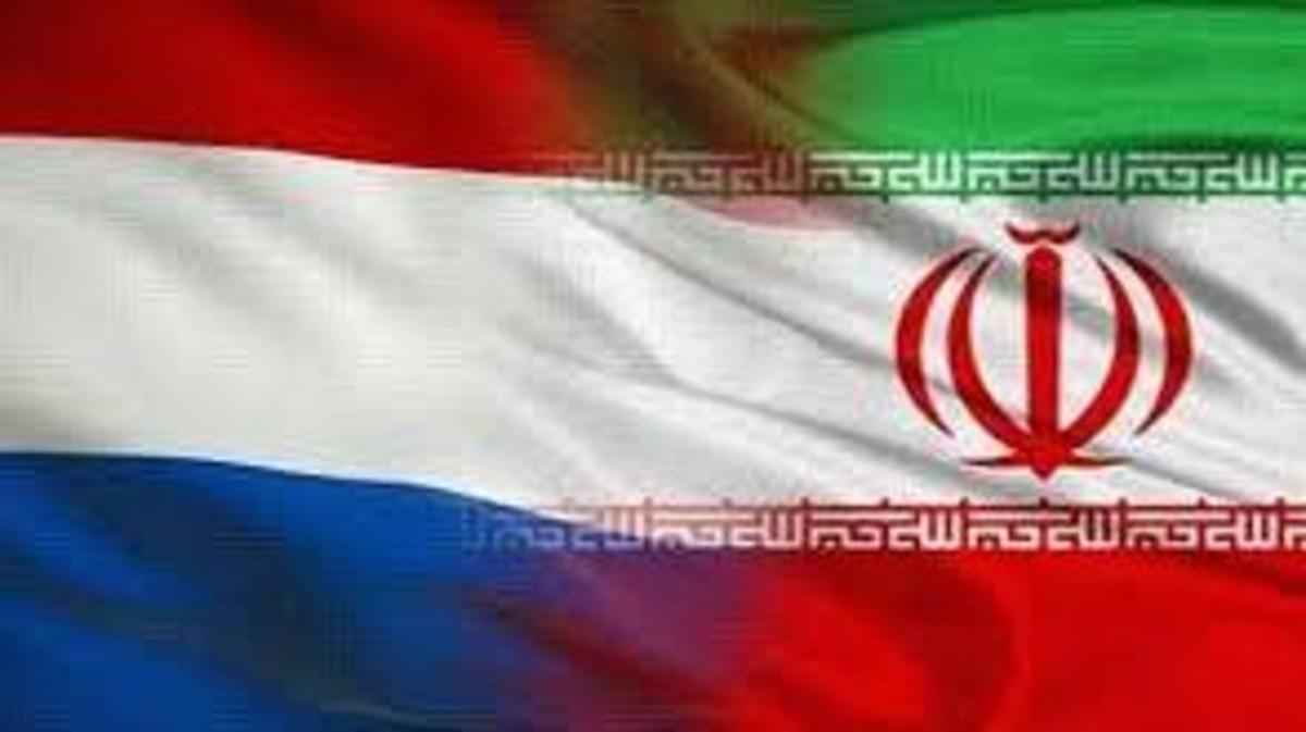 إيران هولندا