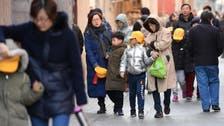 20 children injured in Chinese primary school attack