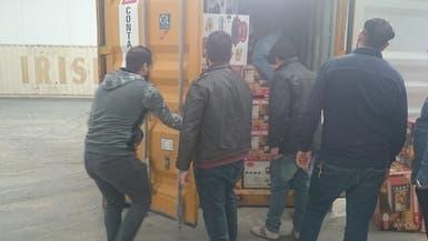 بالصور.. إحباط دخول شحنة أسلحة تركية جديدة إلى ليبيا