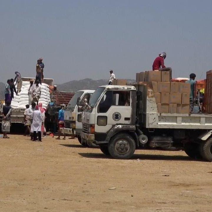 تقرير أممي يكشف استيلاء الحوثيين على المساعدات الإغاثية