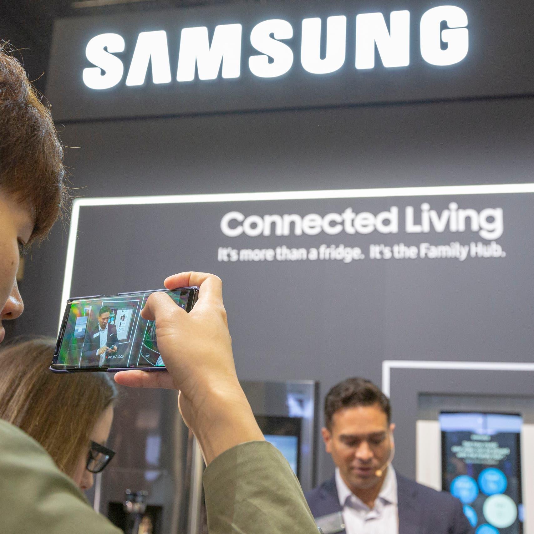 سامسونغ تحقق أرباحاً فصلية فوق التوقعات بدعم من صناعة الرقائق