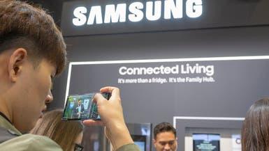 """تراجع كبير ينتظر عملاق الهواتف الكورية """"سامسونغ"""""""