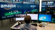 Amazon becomes the most valuable US firm amid market turmoil