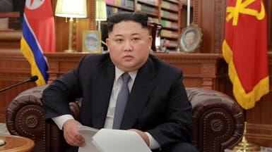 قطار كوريا الشمالية إلى الصين.. وكيم  يلاقي شي جينبينغ